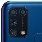 Samsung: Galaxy M31 kommt für 280 Euro nach Deutschland