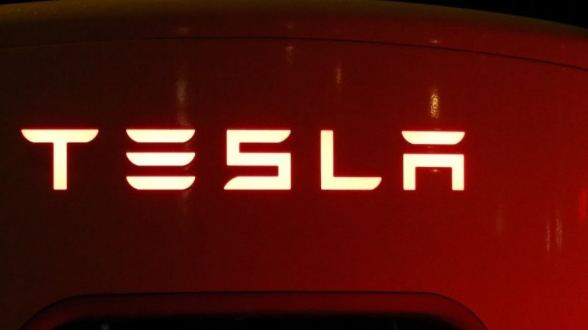 Detail am Tesla-Supercharger