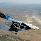 Virgin Galactic: Raumfahrzeug VSS Unity startet vom Spaceport America