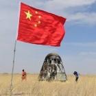 Raumfahrt: China testet Rakete und Raumschiff für neue Raumstation