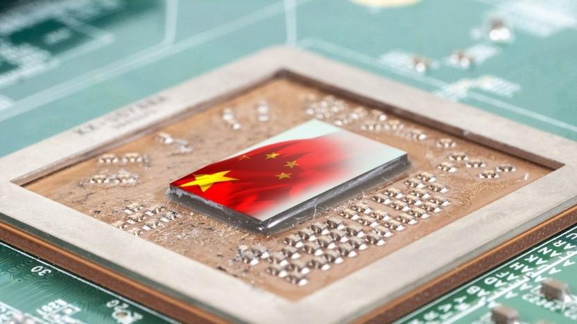 Zhaoxin KX-U6780A