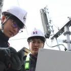 Coronapandemie: Südkoreas Regierung kündigt einen digitalen New Deal an