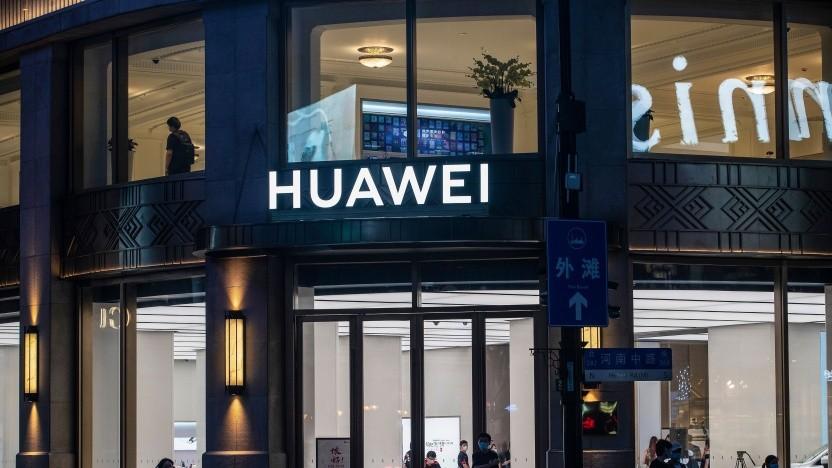 Huawei Store in Shanghai