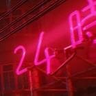 CD Projekt Red: Cyberpunk 2077 nutzt Raytracing und DLSS 2.0
