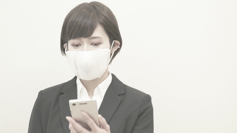 Ein Mund-Nasen-Schutz, der verstehen soll, was gesprochen wird