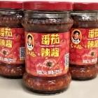 Chilisoße: Tencent offenbar von Game-Key-Betrügern reingelegt