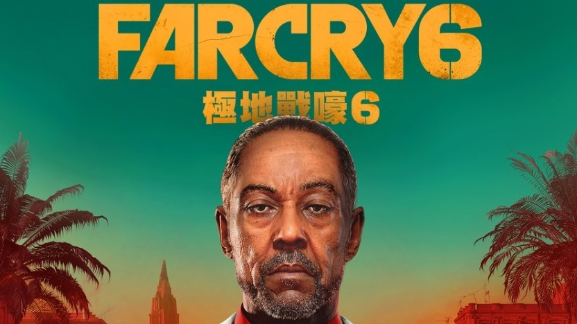 Artwork von Far Cry 6
