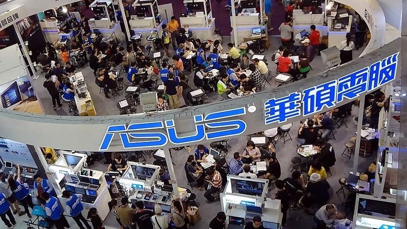 Sicherheitslücke im BIOS: Bei manchen Asus-Rechnern ist das Admin-Passwort wirkungslos.