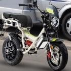 Ciclone E4: Garelli bringt kleines elektrisches Moped mit Wechselakku