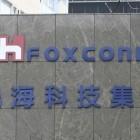 """Foxconn: """"Chinas Tage als Weltfabrik sind gezählt"""""""