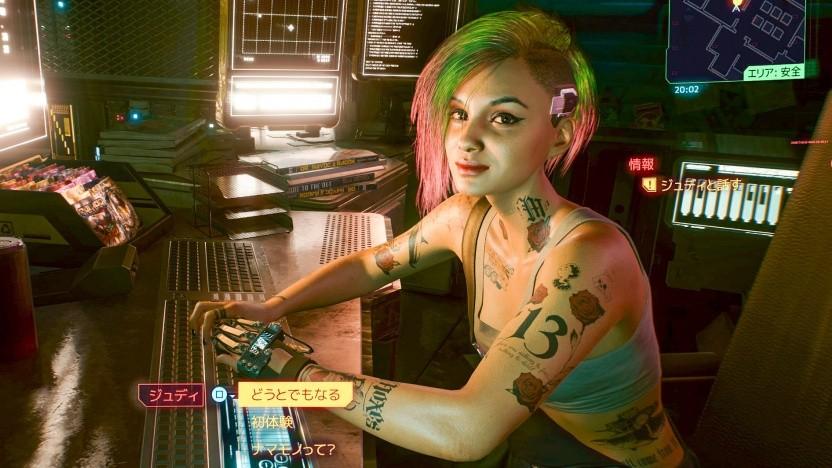 Artwork aus Cyberpunk 2077