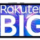 Rakuten Mobile: Startschwierigkeiten beim ersten Open-RAN-5G-Netz
