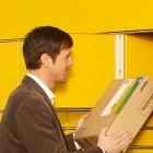 Versand: DHL macht Nutzung von Packstationen komfortabler