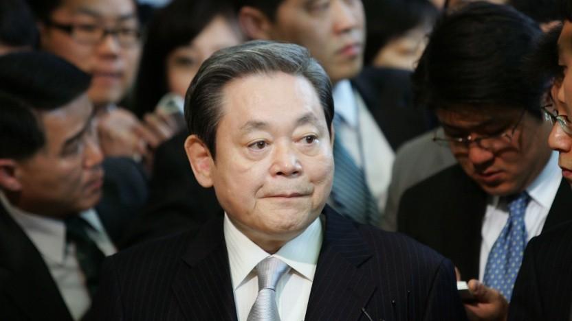 Lee Kun Hee im Jahr 2008 bei einer Rede