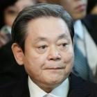 Lee Kun Hee: Ex-Chef von Samsung mit 78 Jahren gestorben