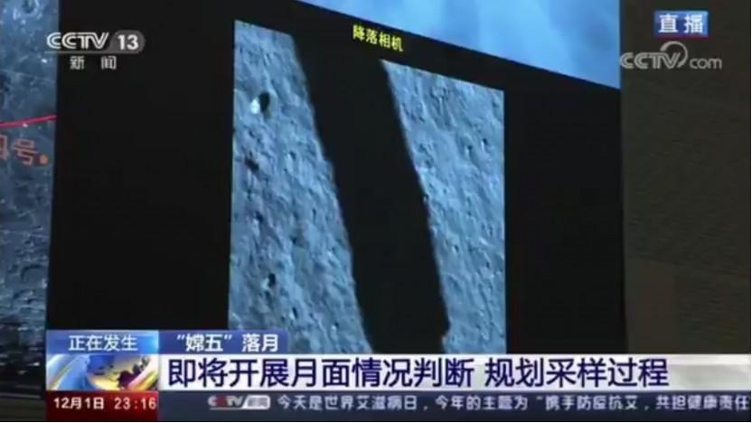 Ein Video zeigte im Nachhinein die erfolgreiche Mondlandung.