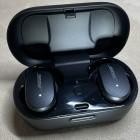 Bluetooth-Hörstöpsel: Bose verpasst Quiet Comfort Earbuds eine Lautstärkeregelung