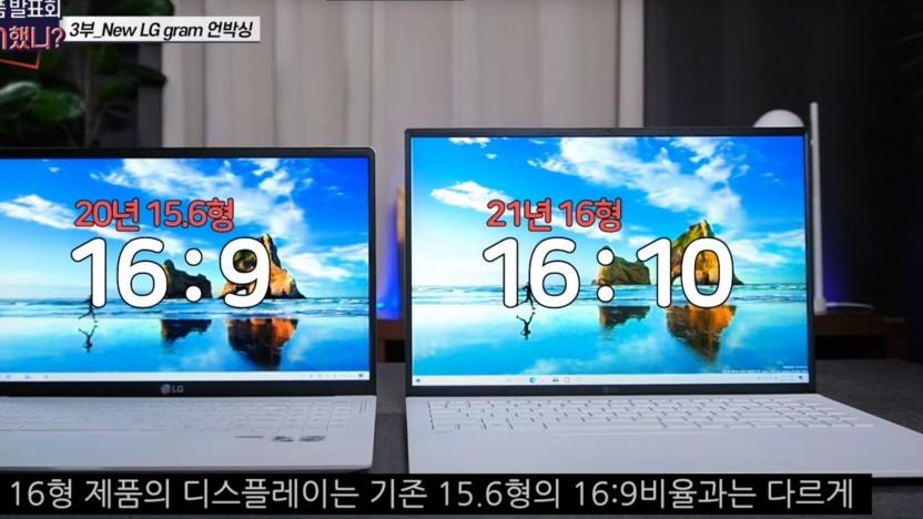 Das LG Gram 16 ist etwas größer als das 15,6-Zoll-Vorgängermodell.