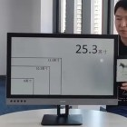 Dasung Paperlike 253: Chinesischer E-Paper-Monitor ist 25,3 Zoll groß