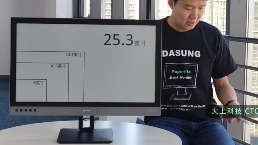 Der Paperlike 253 ist so groß wie ein herkömmlicher LC-Monitor.