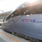 E-Mobilität: Südkorea will Hochgeschwindigkeitszüge statt Diesel
