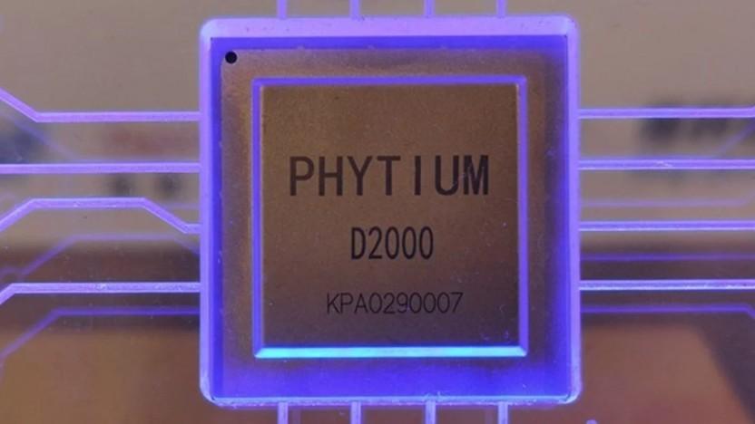 Phytium D2000