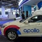 Elektromobilität: Baidu und Geely wollen Elektroautos bauen