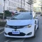 Auto ohne Fahrer: AutoX' Robotertaxis befördern Fahrgäste in China