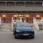 Tesla: Chinesische Regierung kritisiert Qualität der Elektroautos