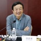 Ren Zhengfei: Huawei-Chef hofft auf Neuanfang mit US-Präsident Biden
