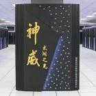Sunway Exascale: China erläutert 1-Exaflops-Supercomputer