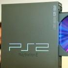 Playstation 2: 752 Vorabversionen von Spieleklassikern veröffentlicht