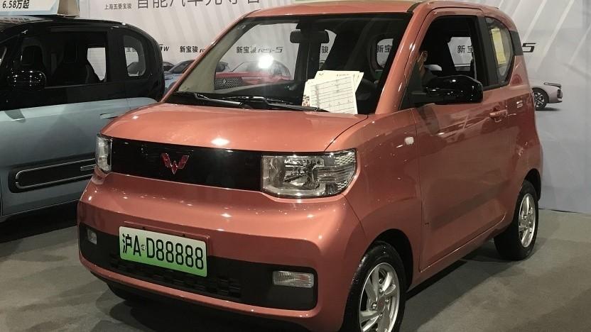 Elektroauto von Wuling: Hongguang Mini