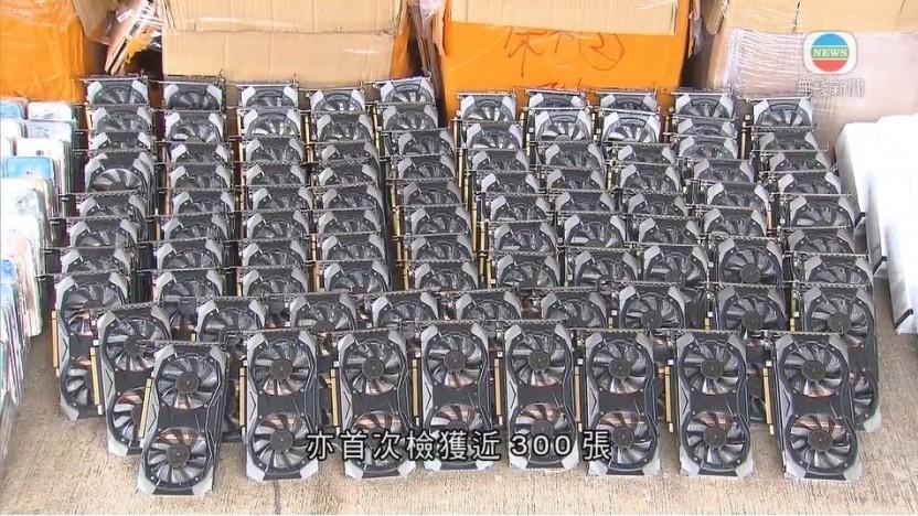 Dutzende von CMP 30HX