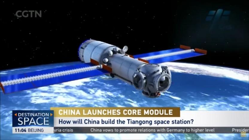 Der Start der Raumstation war erfolgreich.