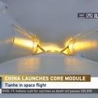 Weltraumschrott: Chinesische Raketenstufe stürzt unkontrolliert ab