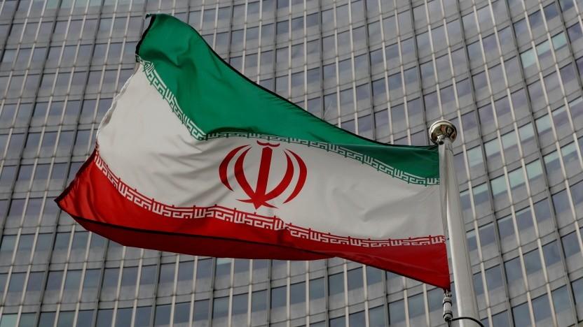 Iranische Flagge vor der International Atomic Energy Agency in Wien