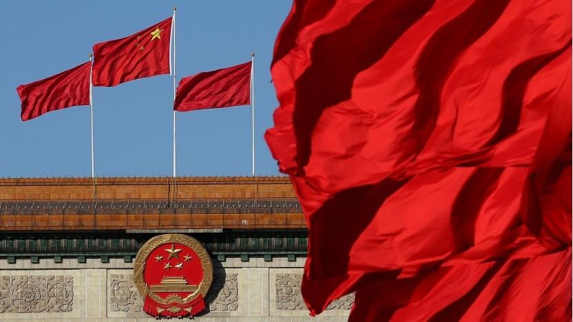 Große Halle des Volkes in Peking (Symbolbild):  Sorgen um Klimaziele, Anlegerschutz und Geldwäsche