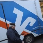 Fiducia: DDoS-Angriff legte Onlinebanking bei Volksbanken lahm