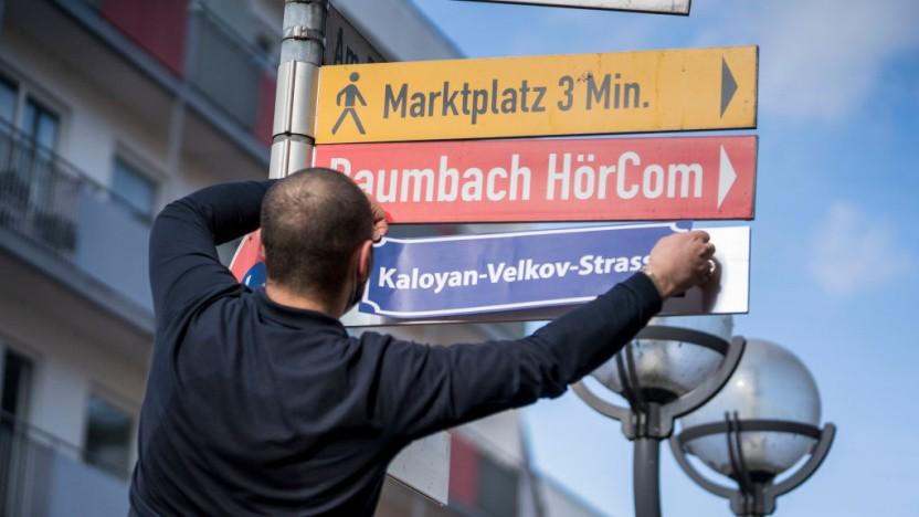 Geodaten in Hessen sollen künftig frei zugänglich sein.