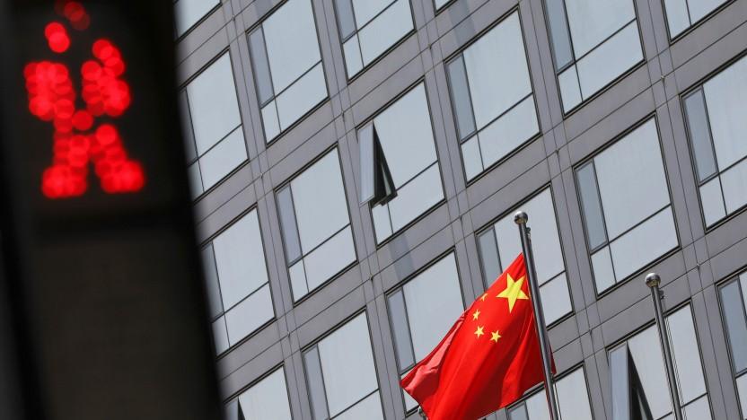 Die chinesische Regierung hat neue Regeln zum Umgang mit Sicherheitslücken veröffentlicht.