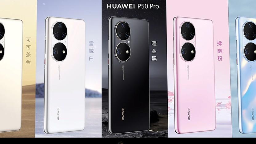 Das P50 und P50 Pro werden in diversen Farben angeboten.