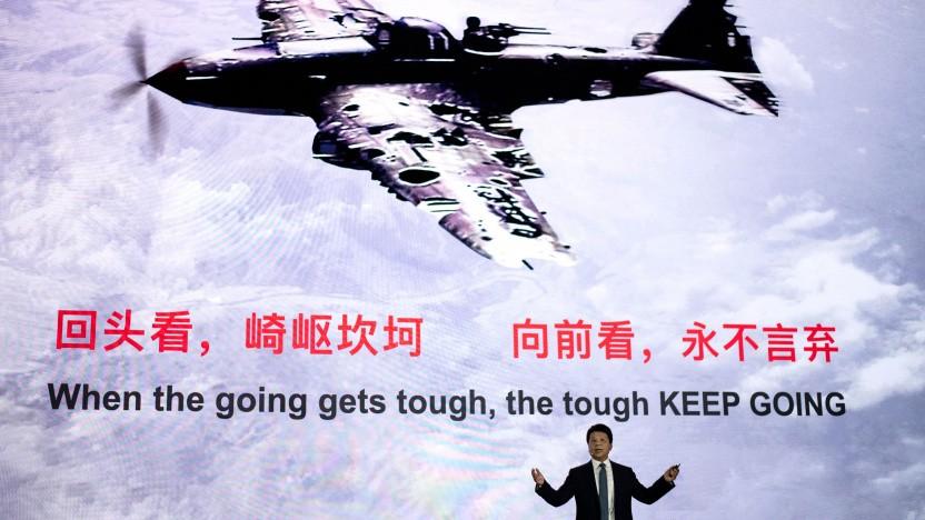 Huawei Rotating Chairman Guo Ping über den Zustand von Huawei