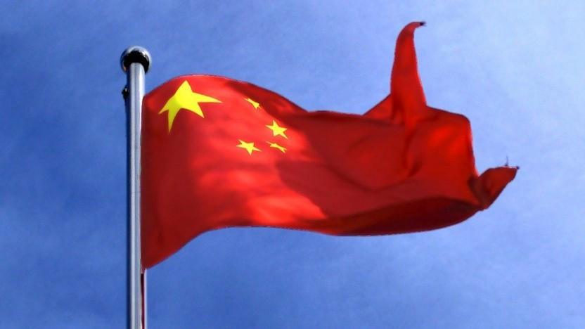 Die chinesische Regierung geht gegen Unternehmen vor.