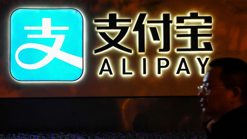 Alipay könnte zwei Kreditkartenplattformen verlieren.