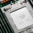 Yitian 710: Alibabas Cloud-CPU hat 128 ARMv9-Kerne