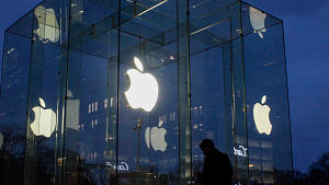 Apple-Store in New York (Bild: KENA BETANCUR/AFP/Getty Images), Apple