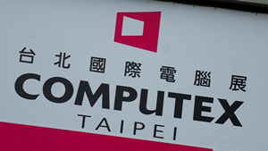 Computex-Schild in Taipeh (Foto: Marc Sauter/Golem.de), Computex 2019