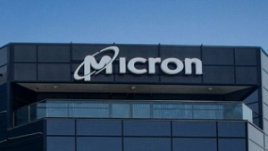 Headquarter in Boise, Idaho (Bild: Micron), Micron Technology