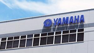 (Bild: Yamaha), Yamaha